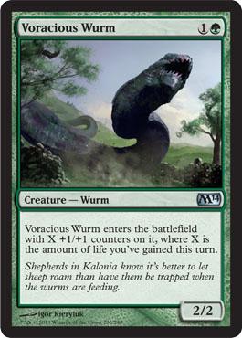 M14 Voracious Wurm